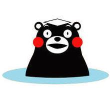 「がんばろう熊本・天草から元気を!」